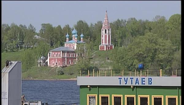 20180510_16-25-Госдума отклонила законопроект о переименовании Тутаева в Романов-Борисоглебск