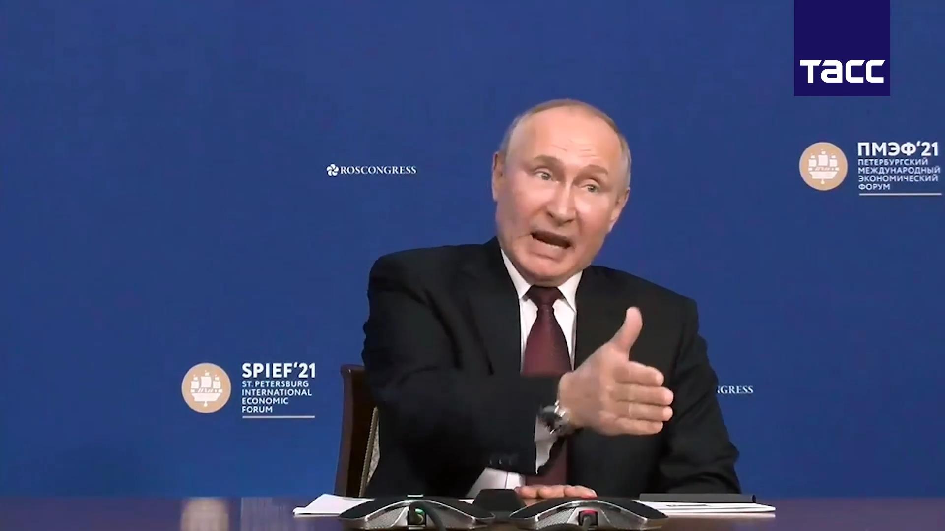 20210605_00-51-Путин заявил, что Соединенные Штаты твердым шагом идут по пути Советского Союза - Политика - ТАСС-pic9