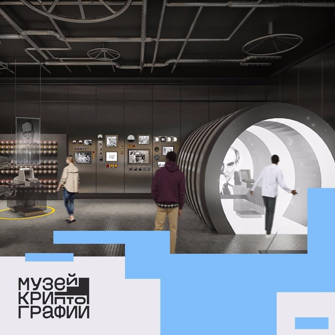 20210519-Музей Криптографии-pic1