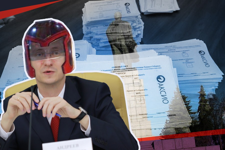 20180507_11-52-Кто есть закон в Ульяновске- самодурство местных чиновников-pic1