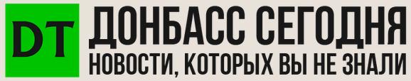 V-logo-donbasstoday_ru