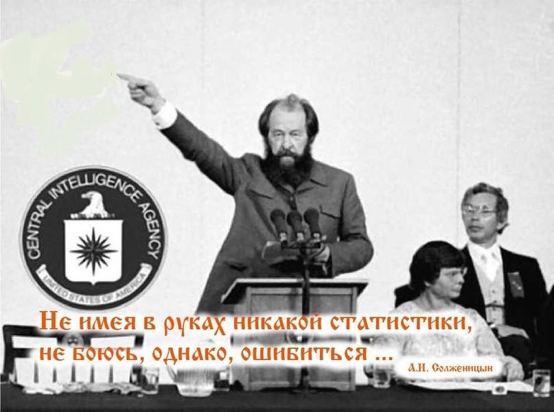 20210623-Как бывшие немецкие генералы разоблачали ложь Солженицына-pic1