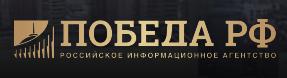 V-logo-pobedarf_ru