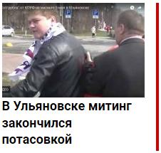 20180514-09-02-Как вы относитесь к переименованию площади Ленина в Соборную-pic11