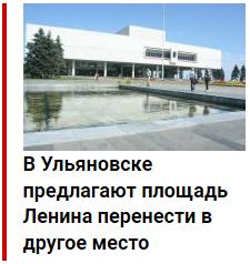 20180514-09-02-Как вы относитесь к переименованию площади Ленина в Соборную-pic12
