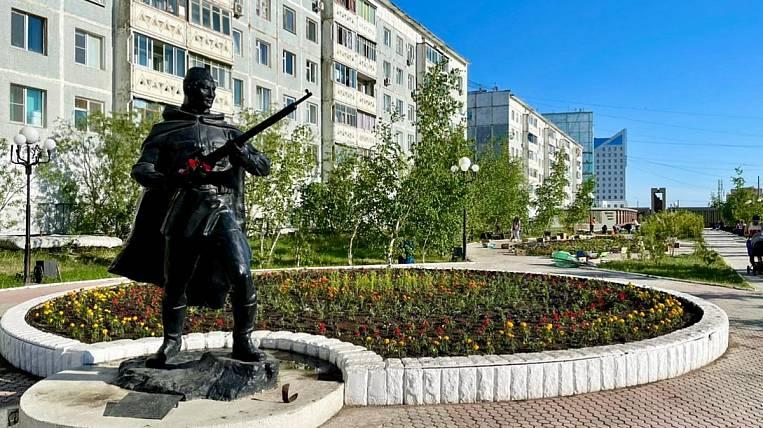 20210625_06-00-Якутск не стали переименовывать в Туймаада-pic1