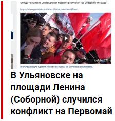 20180514-09-02-Как вы относитесь к переименованию площади Ленина в Соборную-pic14