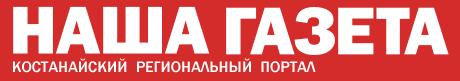 V-logo-ng_kz