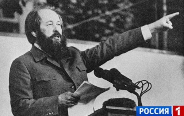 20171221_03-37-Александр Солженицын- Письмо вождям Советсого Союза-pic1