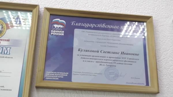 «Держать и не пущать» или как ульяновские чиновники протесты против переименования площади В.И. Ленина запрещают-pic11