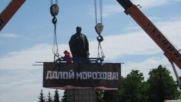 20180525_12-14-Баннер «Долой Морозова!» подвесили над главной площадью Ульяновска-pic1