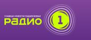 V-logo-radio1_news