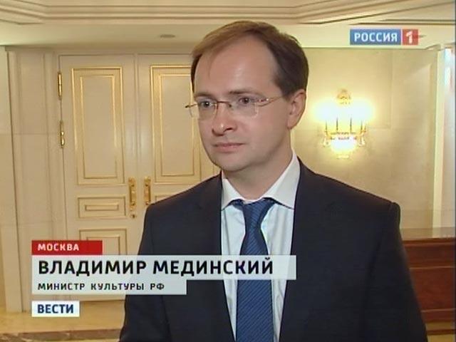 20120605_17-39-Мединский предложил переименовать московскую улицу в честь брата царя-pic0
