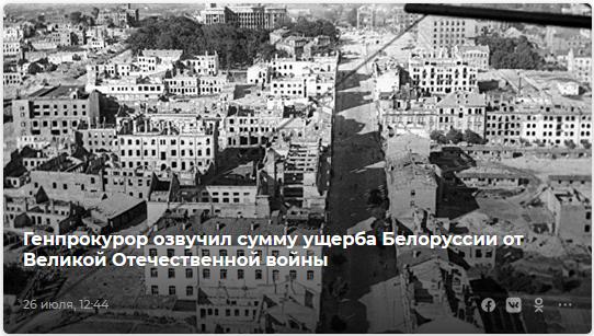 20210801_00-46-Историк рассказал о связи Власова с карателями, творившими геноцид в войну-pic02