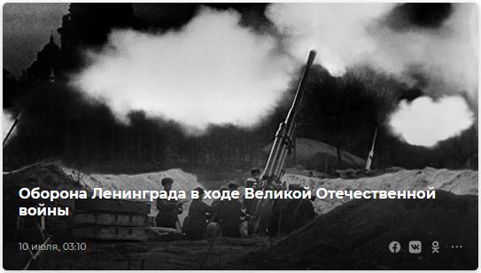 20210801_00-46-Историк рассказал о связи Власова с карателями, творившими геноцид в войну-pic03