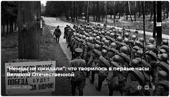 20210801_00-46-Историк рассказал о связи Власова с карателями, творившими геноцид в войну-pic04