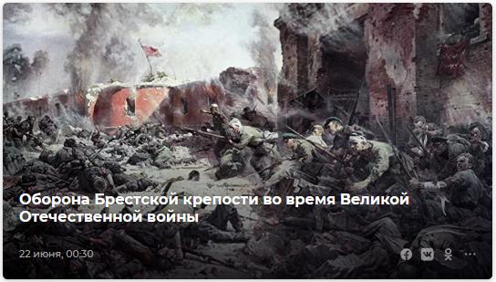20210801_00-46-Историк рассказал о связи Власова с карателями, творившими геноцид в войну-pic05