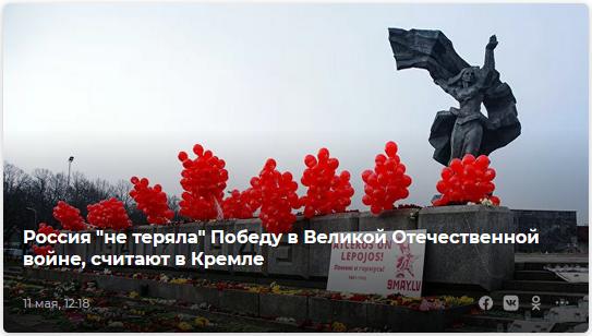 20210801_00-46-Историк рассказал о связи Власова с карателями, творившими геноцид в войну-pic08