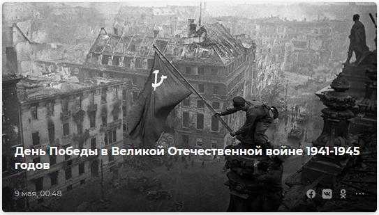 20210801_00-46-Историк рассказал о связи Власова с карателями, творившими геноцид в войну-pic09