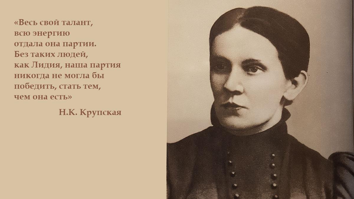 20200923_22-09-Переименование. В Петербурге смоляные амбары считают важнее учительницы-pic1