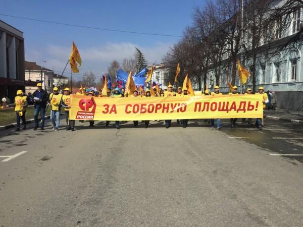20180303-Региональное отделение СПРАВЕДЛИВОЙ РОССИИ в Ульяновской области приняло участие в митинге-шествии