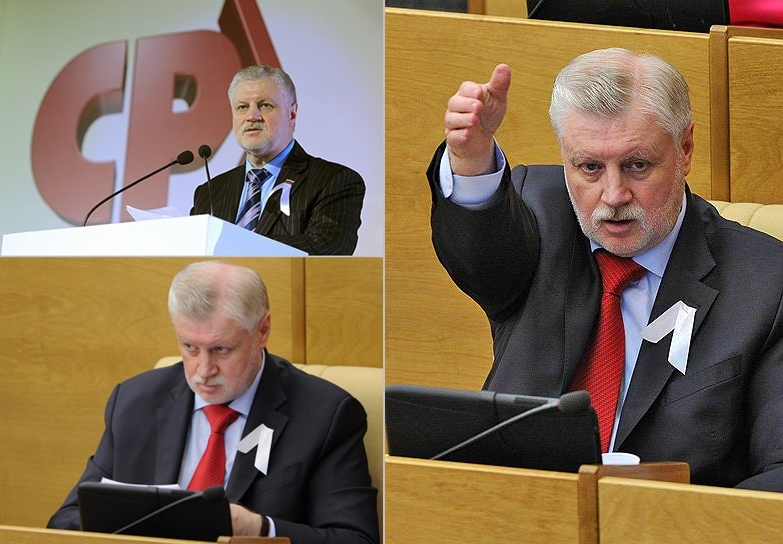 20160913-Если бы Миронов стал президентом