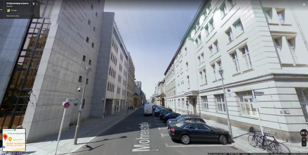 200807dd-Улица Мавров-scr2