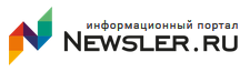 V-logo-newsler_ru