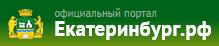 V-logo-екатеринбург_рф