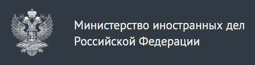 V-logo-mid_ru~2021