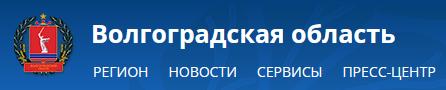 V-logo-volgograd_ru