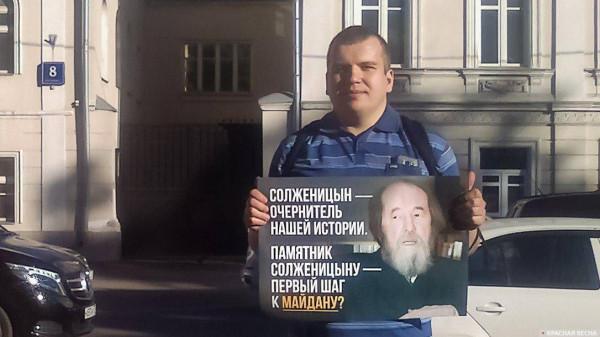 20180526_01-11-Протестующий- Солженицын называл чудовищно далекие от реальности цифры-pic1