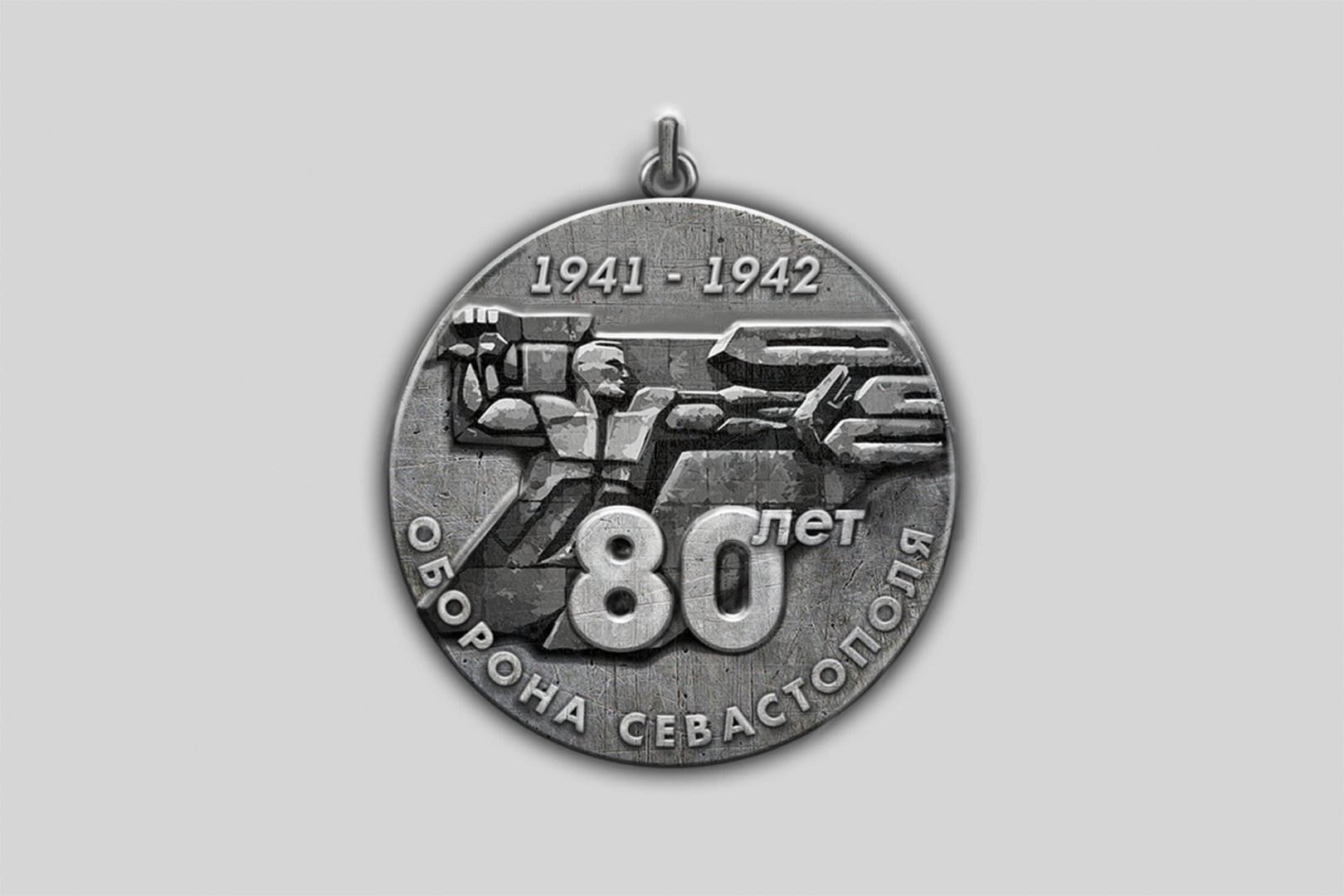 20210901-Голосование за эскиз памятного знака к 80-й годовщине обороны Севастополя-pic11