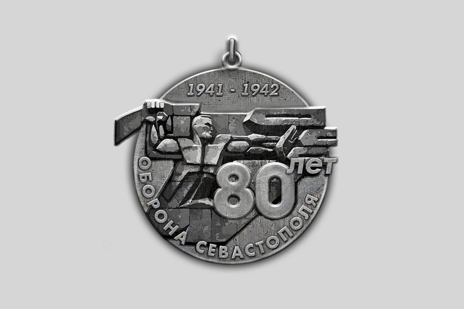 20210901-Голосование за эскиз памятного знака к 80-й годовщине обороны Севастополя-pic12