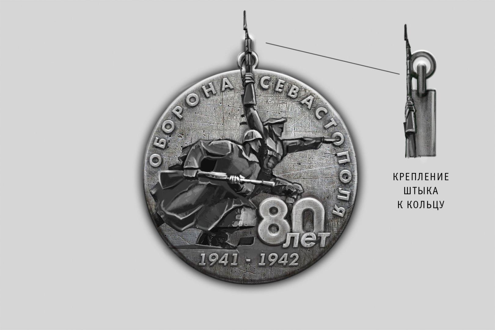 20210901-Голосование за эскиз памятного знака к 80-й годовщине обороны Севастополя-pic13