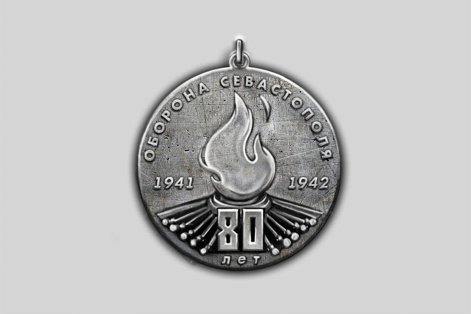 20210901-Голосование за эскиз памятного знака к 80-й годовщине обороны Севастополя-pic14