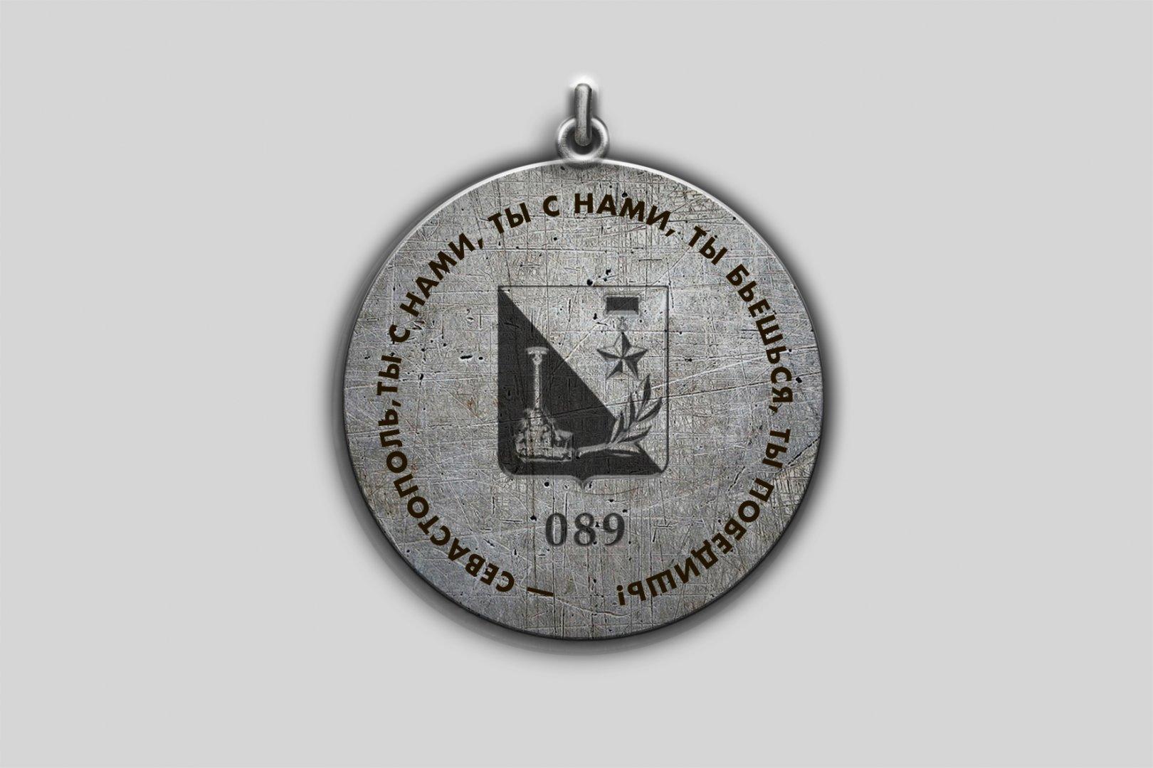 20210901-Голосование за эскиз памятного знака к 80-й годовщине обороны Севастополя-pic21