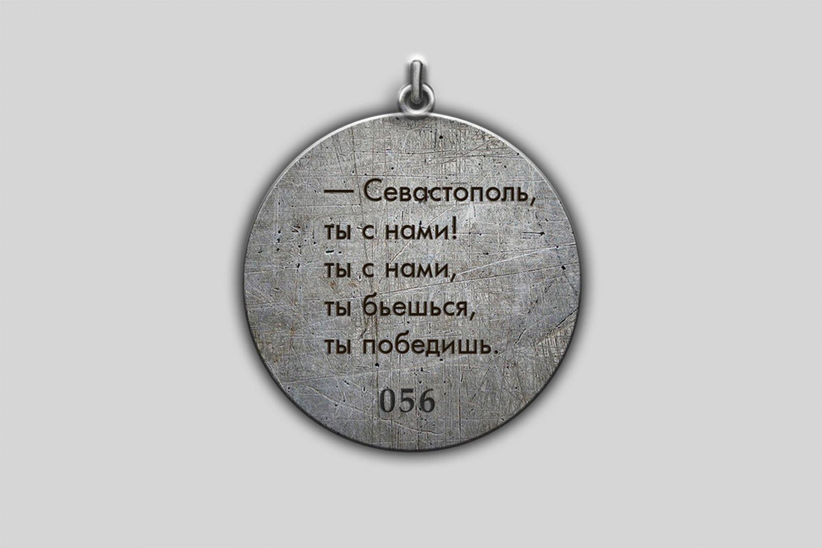 20210901-Голосование за эскиз памятного знака к 80-й годовщине обороны Севастополя-pic23