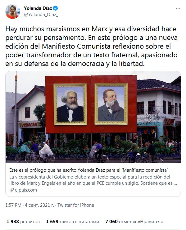 20210904_13-57-Hay muchos marxismos en Marx y esa diversidad hace perdurar su pensamiento-scr1