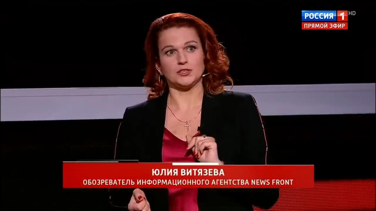 20201010-Ему дали второй шанс!-- острая дискуссия Куликова и Витязевой о действиях Зеленского-pic5