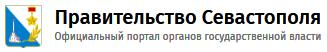 V-logo-sevastopol_gov_ru