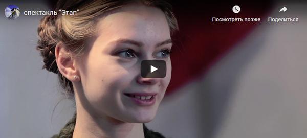 20190731-Музей-заповедник Пермь - 36 опубликовал видеозапись иммерсивного спектакля Этап помотивам книги Солженицына-scr1