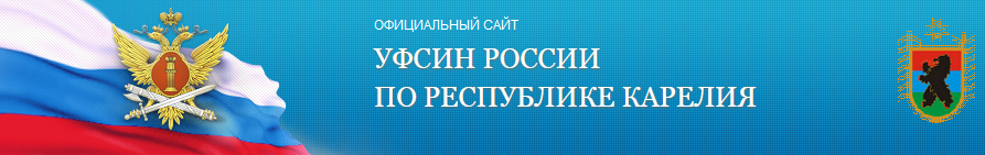 V-logo-www_10_fsin_su
