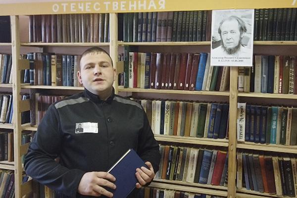 20211014-Конкурс на лучшее прочтение Солженицына провели осужденные исправительной колонии N7 УФСИН России по Хабаровскому краю-pic1
