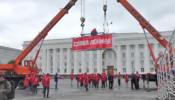20180529_08-00-Штурм администрации и приковывание цепями- Ульяновск показал бунт за Ленина-pic3