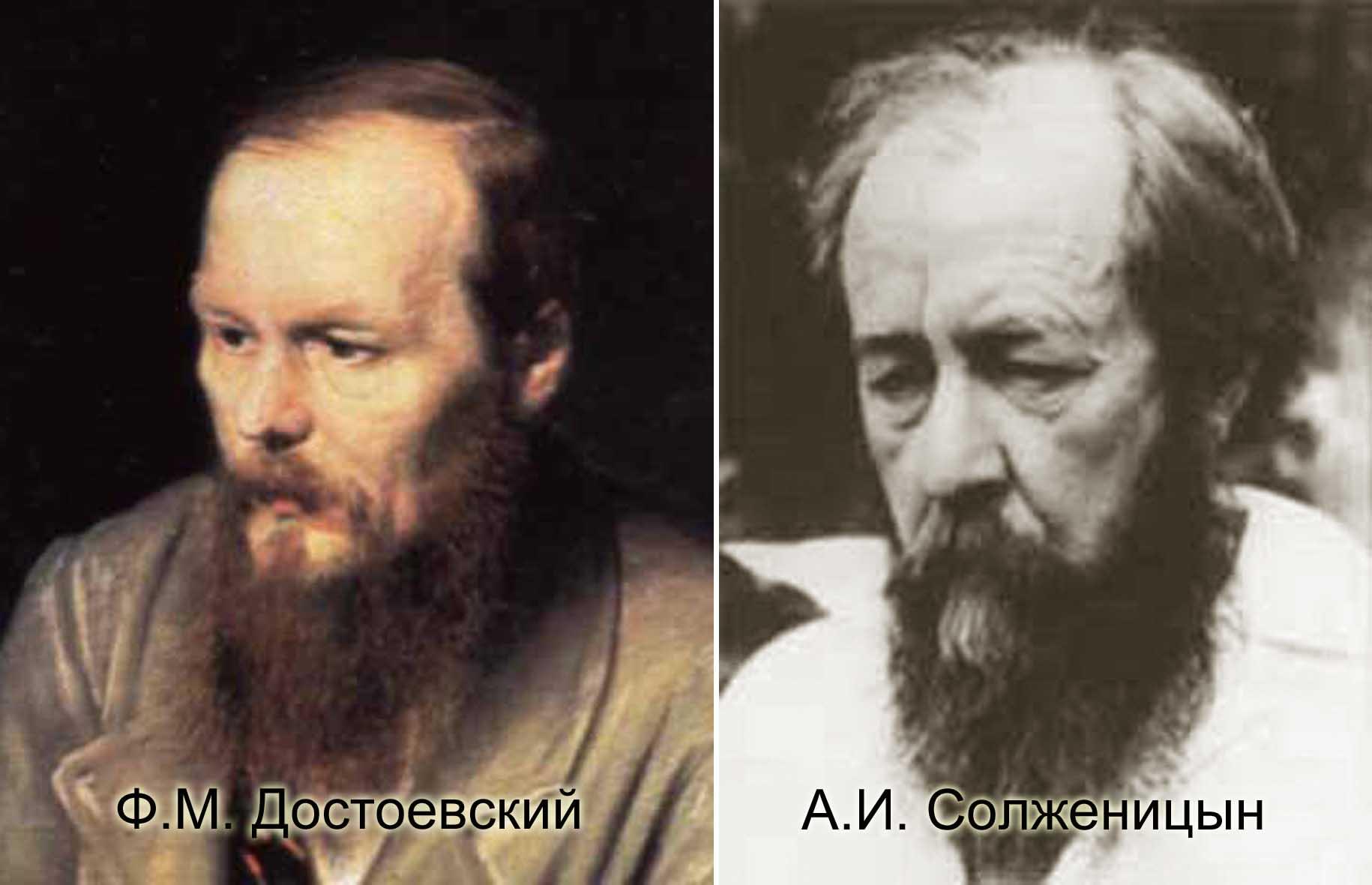 20180607-А. С. Разумов. Достоевский и Солженицын. Опыт параллельного чтения