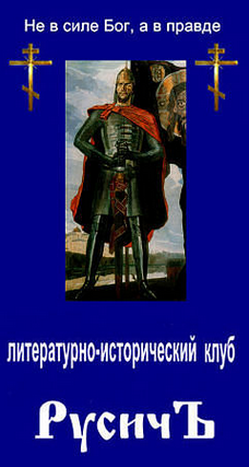 V-logo-likorg_ru