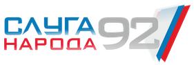 V-logo-sluga92_ru