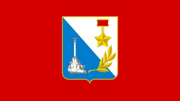 20180609_14-25-В голосовании за герб Севастополя победил советский символ-pic1
