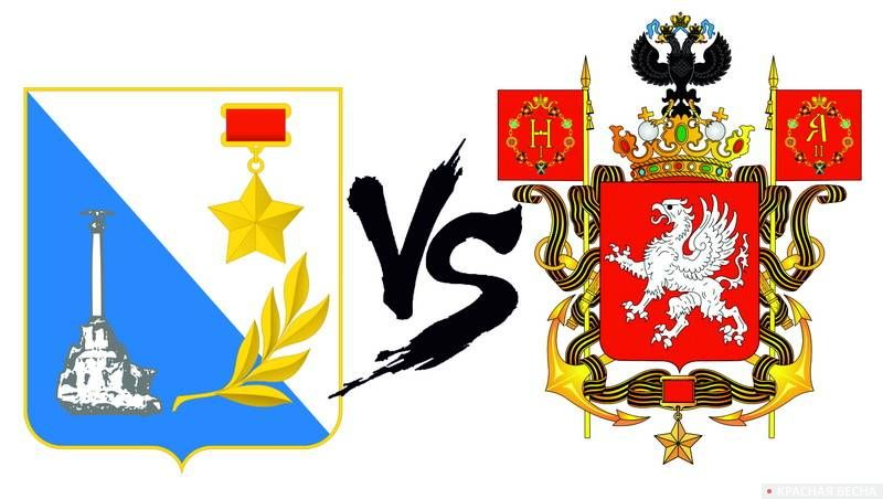 20180526_19-25-В голосовании Правительства Севастополя лидирует советский герб-pic1